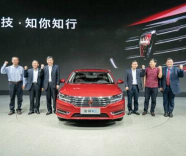 上汽集团新品强势出击广州车展
