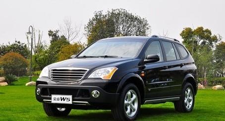 荣威W5七月将上市 预计售价17-30万元