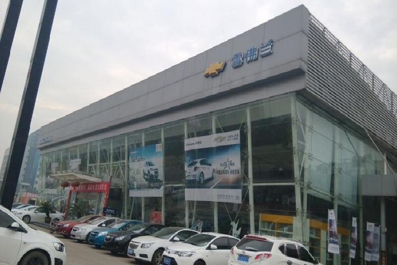 雪佛兰4s店地址,雪佛兰经销商电话,黄石三环瑞通,车享