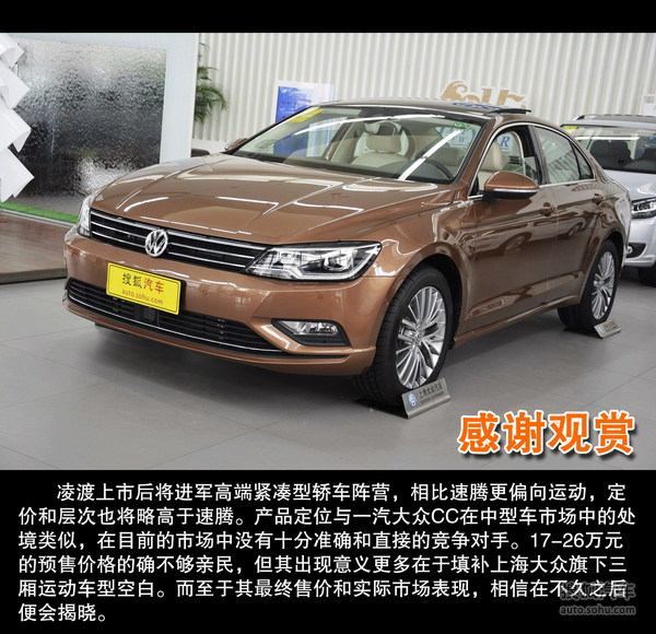 【上海上海大众汽车大众品牌】上海上海大众汽车大众
