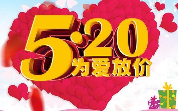 价_[新闻]520特购惠 汽贸园五菱宝骏为爱放价